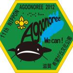 agoonoree
