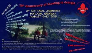 image for jamboree georgia article