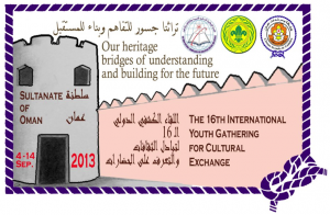 16th International Scout Gathering for Cultural Exchange in Oman in September 2013