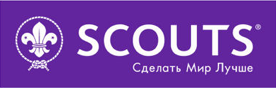 World Organization of the Scout Movement (WOSM)