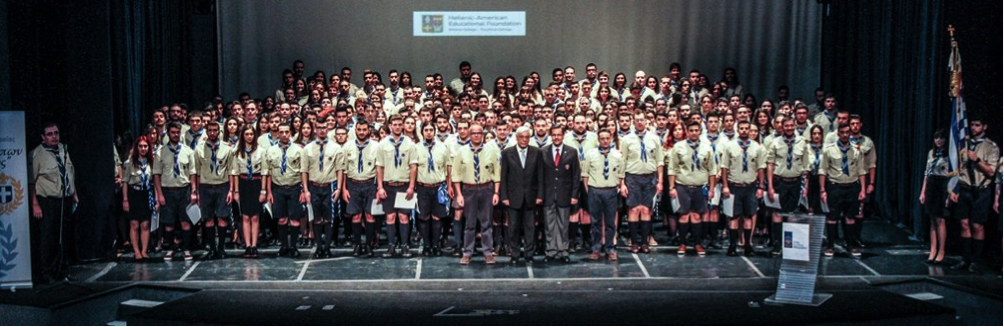 H.E. The President of the Hellenic Republic with the 248 new Scouts of the Nation