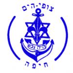 tzofim_seascout_logo